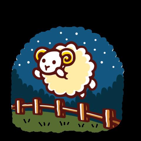 睡眠イメージの羊