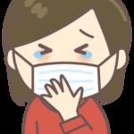 咳がとまらない