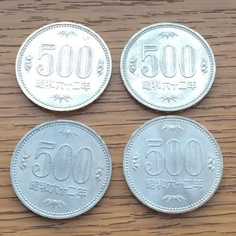 昭和62年500円