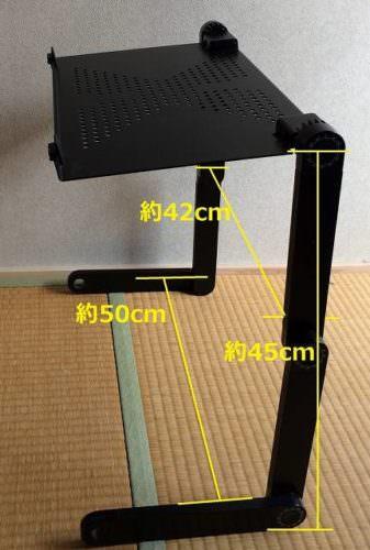 パソコンスタンドE-T6BK