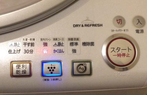 シャープの洗濯機(ES-TX810)