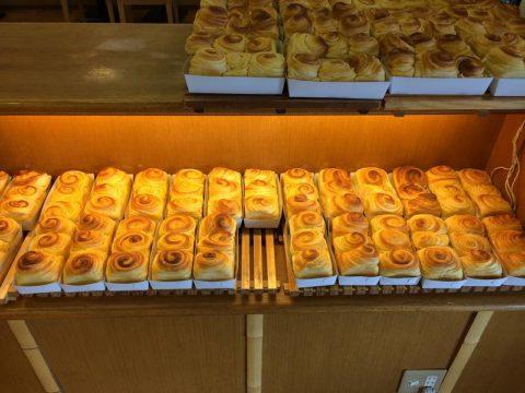 芭炎蕾 (ばからい)みかんパン