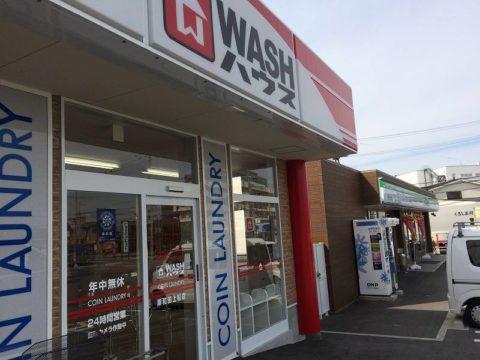 WASHハウス岸和田上松店
